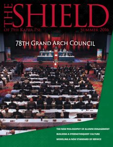 shield_summer_2016_cover-small